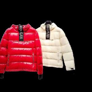 https://storeonlinecc.com/wp-content/uploads/2020/09/178-20191115-moncler-jackets.jpg