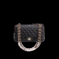chanel bag classic flap